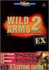 Wild Arms 2nd Ignition EX (V Jump books - game series) (1999) ISBN: 4087790371 [Japanese Import]