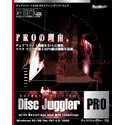 Disc Juggler Pro B00005OHHA