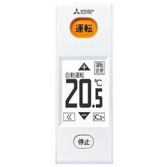 MSZ-ZW3618S-W 三菱電機 ルームエアコン12畳 霧ヶ峰 単相200V Zシリーズ 「ムーブアイ mirAI」 ピュアホワイト