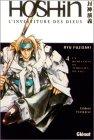 Hôshin : L'Investiture des dieux, tome 4 par Fujisaki