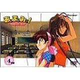 あぃまぃみぃ!ストロベリー・エッグ 4学期 [DVD]