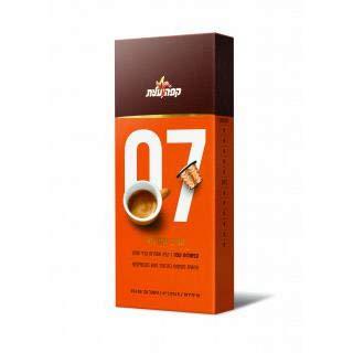 - Caffe Elite Espresso Capsules for Nespresso Machines - Espresso (50 Gram)