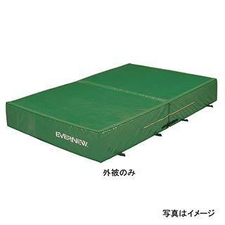 エバニュー 交換袋 EGD046用 EGD056   B008HJT732