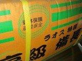ラオス備長炭15㎏x2 30kg 切丸 Mサイズ 直2~3Cm B00EBJ5A6A