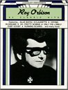 Roy Orbison LPs, CPP Belwin Staff, 0898986184