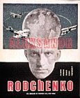 Aleksandr Rodchenko, Magdalena Dabrowski, 0810961873