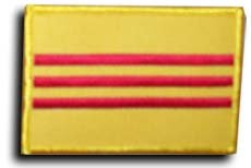 South Vietnam - Country Rectangular Patch