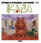 KABA 1971-1989 ILLUSTRATION COLLECTION by KODANSHA