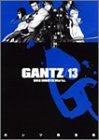 GANTZ 13巻