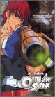 Outlaw Star 1 [VHS]