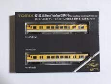 TOMIX 92182 JR キハ47 0形(JR西日本更新車 広島色)セット トミックス B07STQTX8B