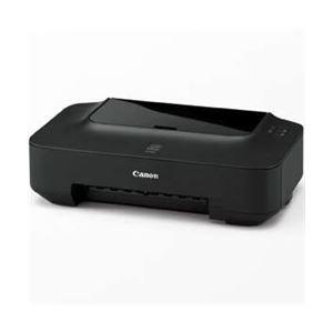 Canon インクジェットプリンタ PIXUS IP2700 エントリーモデル