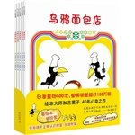 chinese bakery book - Crow Bakery (all five)(Chinese Edition)