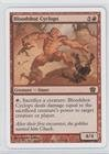 Gathering 2003 Core Set - Magic: the Gathering - Bloodshot Cyclops (Magic TCG Card) 2003 Magic: The Gathering - Core Set: 8th Edition - Booster Pack [Base] #179