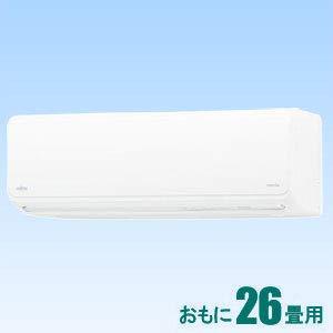 富士通ゼネラル 【エアコン】nocria ノクリアおもに26畳用 (冷房:22~33畳/暖房:21~26畳) Zシリーズ 電源200V AS-Z80J2-W   B07QNHMQN9
