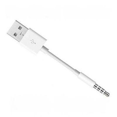 EverSonic 2-in-1 USB Sync Charger Adapter Cable for Apple iPod Shuffle 3rd, 4th and 5th Gen