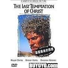 Last Temptation Of Christ,The