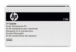 HP Color Laser Jet Fuser Kit 110V, Model CE484A in HP Retail Packaging by HP