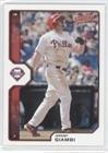 Jeremy Giambi (Baseball Card) 2002 Upper Deck Victory - [Base] #589