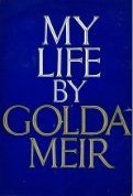 My Life By Golda Meir - Ct Outlet Malls