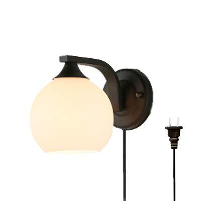 Matte Light Black Amber One - Kiven 1-Light Plug-in Armed Sconce Matte Black Finish Wall Light, Amber Seedy Glass Shade