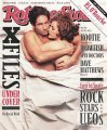 Rolling Stone Magazine, Issue 734, May 1996, X-Files, used for sale  Delivered anywhere in USA