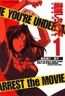And the movie 1 You're Under Arrest (Anime Comics) (1999) ISBN: 4063101088 [Japanese Import]