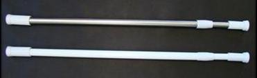CHROME EXTENDABLE TELESCOPIC SHOWER RAIL ROD 70cm-120cm (27
