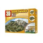Download 3D jigsaw puzzle handmade Songshan Mountains(Chinese Edition) pdf