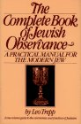 The Complete Book of Jewish Observance, Leo Tripp, 0671417975