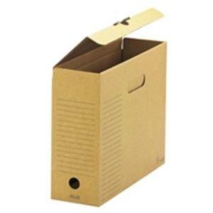 有名なブランド 生活日用品 (業務用20セット) (業務用20セット) ボックスファイル 10冊 FL-081BF蓋付A4E 10冊 B074MMJZL5 B074MMJZL5, ブライダルインナー専門店 SF:62b91244 --- domaska.lt