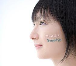 Sweetie [Animal Yokocho] by Fumiko Orikasa (2006-05-24)