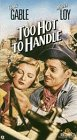 Too Hot to Handle [VHS] (Al Handle)