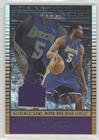 Robert Horry #190/299 (Basketball Card) 2002-03 Topps Jersey Edition - [Base] - Copper #je RHO ()