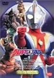 ウルトラマンコスモス スペシャルセレクション vol.1 [DVD]
