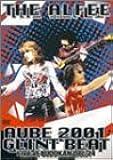 AUBE 2001 GLINT BEAT Live at BUDOKAN Dec.24 [DVD]
