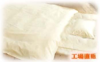 アトリエいつき 日本製 丸洗い組布団無添加自然素材 きなりガーゼ組布団 7点セット   B001VKUBXY