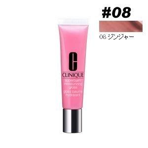 Clinique Superbalm Moisturizing Lip Gloss, No. 08 Ginger, 5 Ounce
