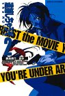 You're Under Arrest the movie 2 (Anime Comics) (1999) ISBN: 4063101096 [Japanese Import]