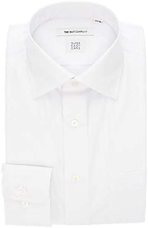 (ザ・スーツカンパニー) SUPER EASY CARE/ワイドカラードレスシャツ 無地 〔EC・FIT〕 ホワイト