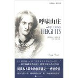 Read Online Wuthering Heights ( English-Chinese ) New Translation of the Classic: ( English ) Emily Bronte Translator: Green Run 118(Chinese Edition) pdf epub
