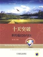 ten days break new TOEFL Essays (with MP3 CD-ROM 1, a portable study guide)