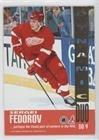 #6: Steve Yzerman; Sergei Fedorov (Hockey Card) 1993-94 Score - Dynamic Duo - United States #DD9