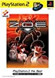 Z.O.E. PlayStation 2 the Best