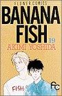 Banana fish 第19巻