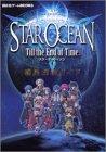 Star Ocean Till the End of Time planet exploration guide (Kodansha game BOOKS) (2003) ISBN: 4063396746 [Japanese Import]