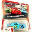 Disney Pixar The World of Cars Exclusive 1 55 Scale Rev N Go Rev'N'Go RevnGo Rev 'N Go Rev n Go by Disney