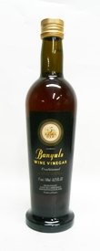 Banyuls Traditional French Red Wine Vinegar, Aged 5 Years, 16.9 (Red Wine Vinegar)