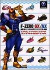 F-ZERO GX / AX Complete Guide Book