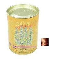 Avigal Henna 100% Natural Hair Color STRAWBERRY BLOND Golden Red 4.5 Oz. ASTRBL4